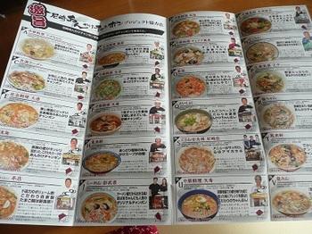 Leaflet3.jpg